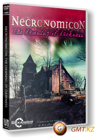Necronomicon: The Dawning of Darkness (2001/RUS/ENG/RePack от R.G. Механики)