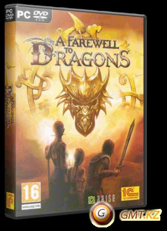 Не время для драконов / Not The Time For Dragons (2007/RUS/RePack от Fenixx)