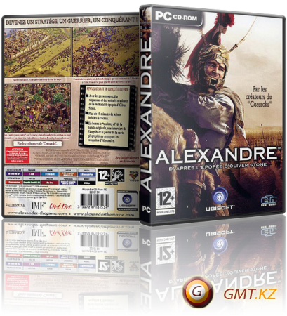 Александр: эпоха героев / Alexander: The Heroes Hour (2005/RUS/Лицензия)