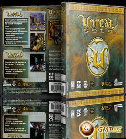 Unreal Антология / Unreal Anthology (1998-2007/RUS/ENG/RePack)