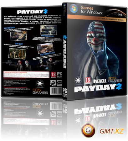PayDay 2 Career Criminal Edition v.1.89.600 (2018/RUS/ENG/RePack)