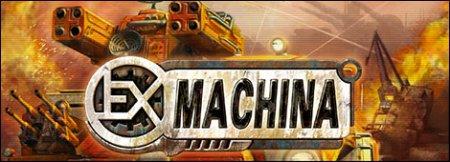 Ex Machina Трилогия (2005-2007/RUS/Repack от R.G. Recoding)