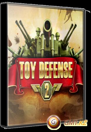 Солдатики 2 / Toy Defense 2 (2013/RUS/Лицензия)
