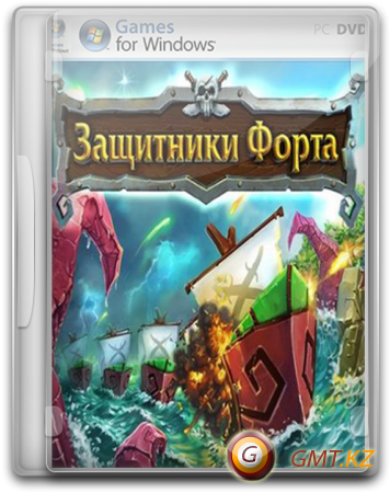 Fort Defence (2013/RUS/RePack)