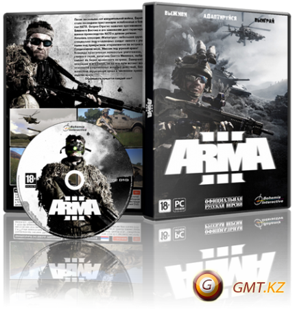 Arma 3 Deluxe Edition [v 1.38] (2013/RUS/ENG/RePack)