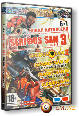Serious Sam Anthology / Крутой Сэм Антология (2001-2011/RUS/ENG/RePack от R.G. Механики)