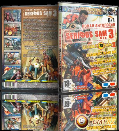 Serious Sam Gold Edition / Крутой Сэм Золотое Издание (2001-2011/RUS/ENG/RePack от R.G. Механики)