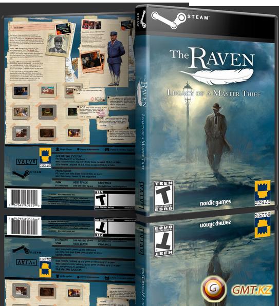 The Book Of Unwritten Tales 2 Hotfix