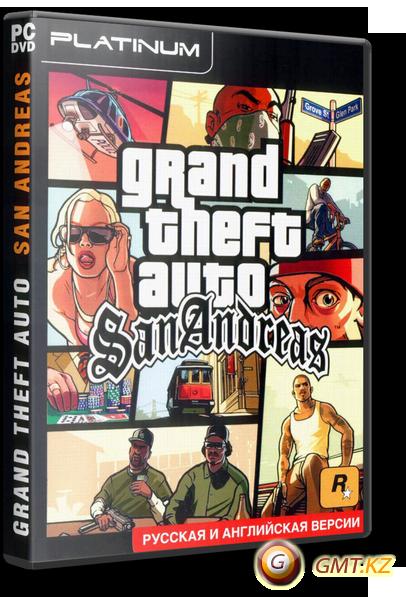 Gta / grand theft auto: san andreas (2005) pc | steam-rip от r. G.