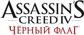 Assassin's Creed 4: Black Flag (2013/RUS/GOD/FreeBoot)