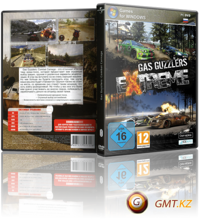 Gas Guzzlers Extreme (2013/RUS/ENG/RePack)