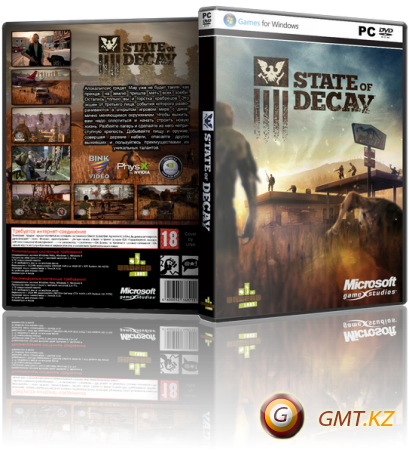 State of Decay (2013/RUS/ENG/BETA/RePack)