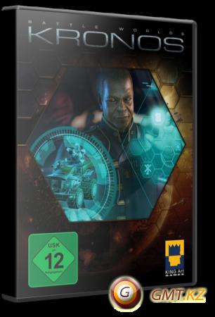 Battle Worlds Kronos (2013/RUS/ENG/MULTi7/Лицензия)