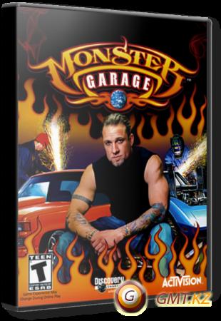 Monster Garage (2004/RUS/Лицензия)