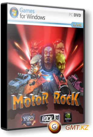 Motor Rock (2013/RUS/ENG/Пиратка)