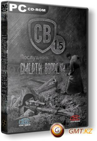 S.T.A.L.K.E.R.: Call Of Pripyat - Смерти Вопреки. Послушник (2013/RUS/RePack by SeregA-Lus)