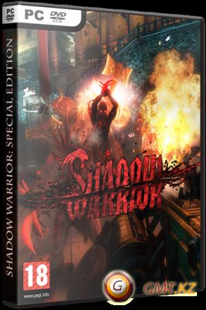 Shadow Warrior  Special Edition v.1.1.1 + 8 DLC (2013/RUS/ENG/RePack от Fenixx)