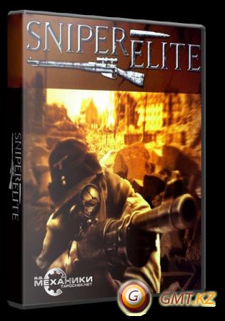 Sniper Elite Anthology | Антология Sniper Elite (2005-2013/RUS/ENG/RePack от R.G. Механики)