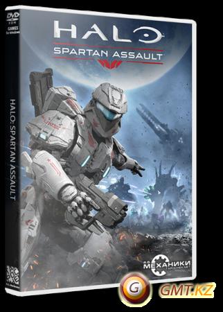 Halo: Spartan Assault (2014/RUS/ENG/MULTI4/RePack от R.G. Механики)